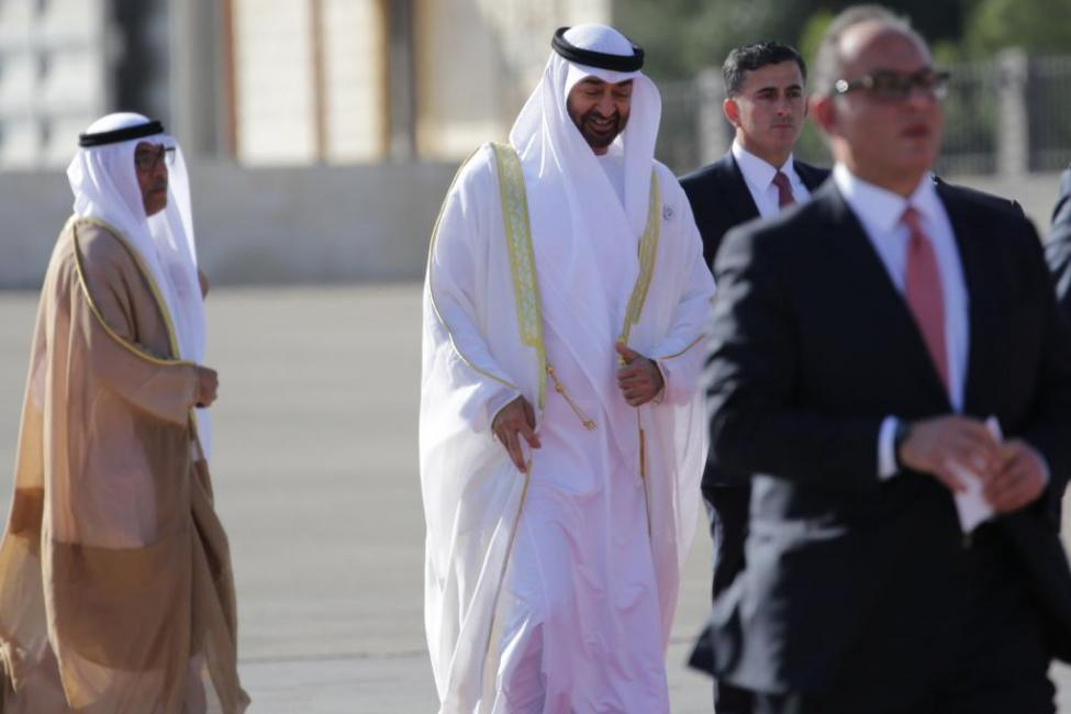 UAE spy arrest shows universities must do more