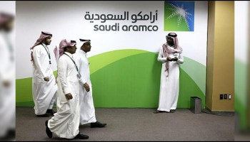Saudi Aramco aims to announce the start of its initial public offering