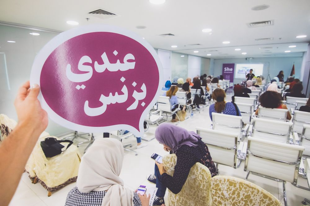 """MENA region"" and ""women-led startups"""