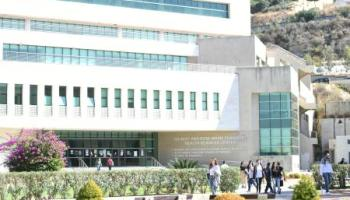 New U.S.-Middle East Partnership Initiative in Lebanon