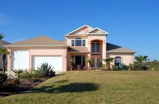 房屋贷款利率了解房屋贷款指南