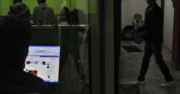 Swiss warned against online love traps