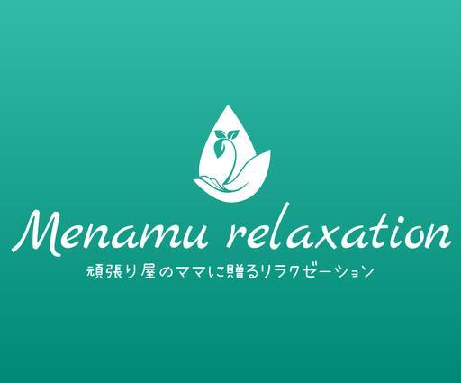 切迫早産や逆子の予防ケアにもタイマッサージ&マタニティマッサージ Menamu relaxation