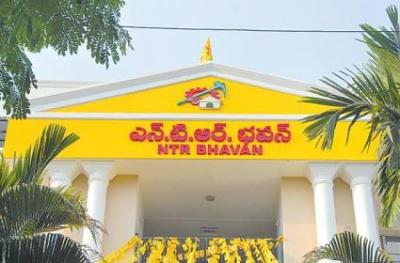 TDP Couldn't Win Even One Seat In GHMC 2020