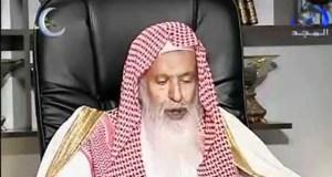 Abdullah ibn Džibrin