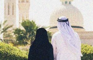 islamska-odjeca, muz, zena, brak
