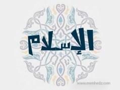 islamske-teme-menhedz