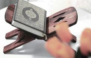 Mushaf, Kur'an, cvjeće