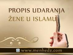 udaranje zene u islamu