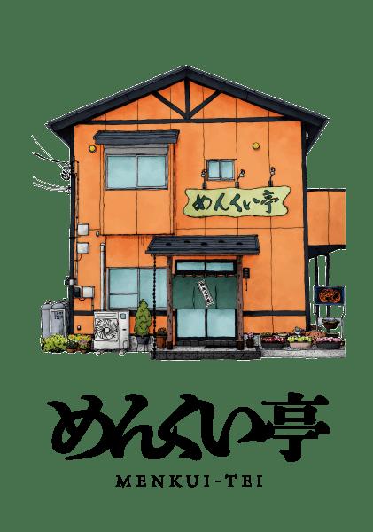めんくい亭 公式WEBサイト | 御殿場市のラーメン屋