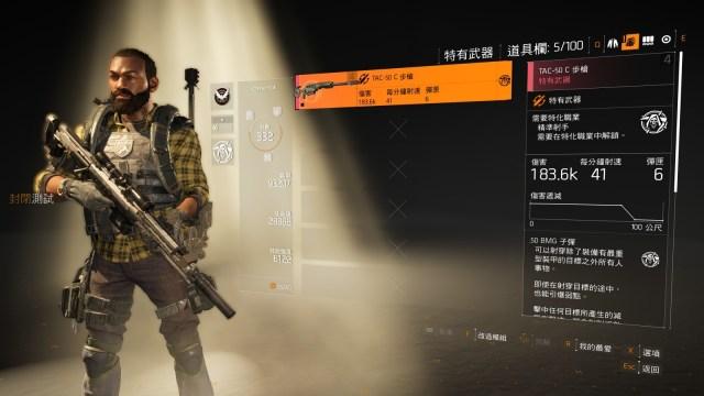 特化武器只有數發子彈,用完後要等技能填充完畢方能再用。