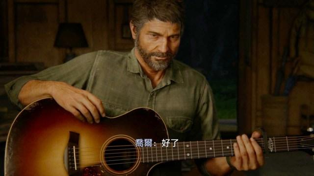 最後生還者2 The Last of Us Part II 中,大家期望見到的事情,也許會和現實有點落差。