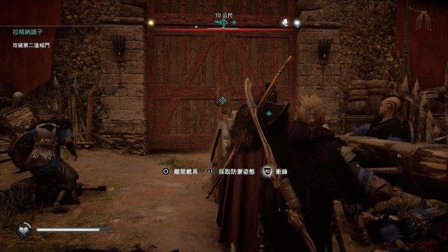 每次佔領一個區域前都要進行的攻城戰也是很有趣的玩法,開戰前甚至可先行潛入破壞敵方軍備。