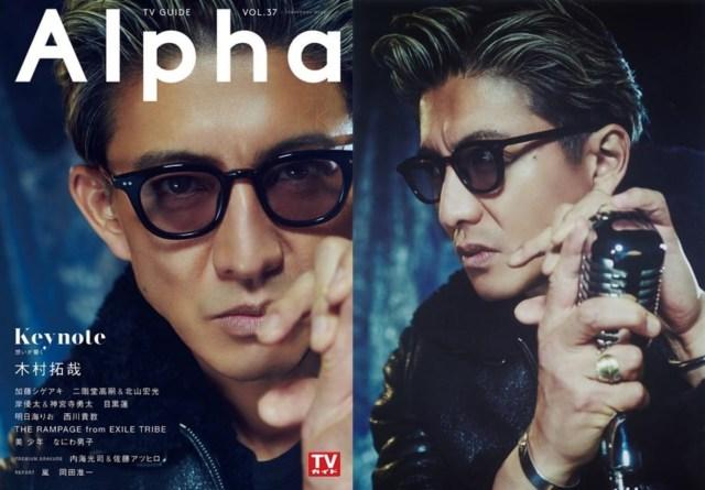 木村在去年尾為日本雜誌《TV Guide Alpha》拍攝封面時戴上這款 Native Sons 的「Guerrero」型號