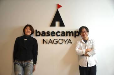 旅の途中にベースキャンプ名古屋にお邪魔してきました。