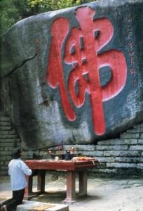 Kinesisk
