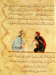 Arabisk tekst fra det 13. årh.