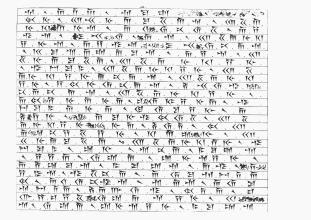 Carsten Niebuhrs afskrift af en af teksterne fra Persepolis.