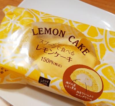 ローソンのレモンケーキ