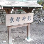 禁門の変のリアル過ぎる逸話…長州久坂玄瑞と来島又兵衛
