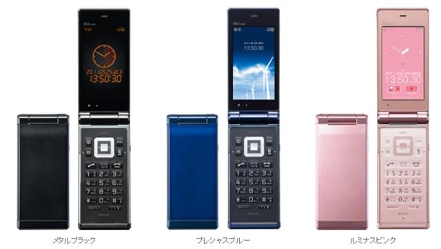 auのK009のブラック、ブルー、ピンクの端末写真