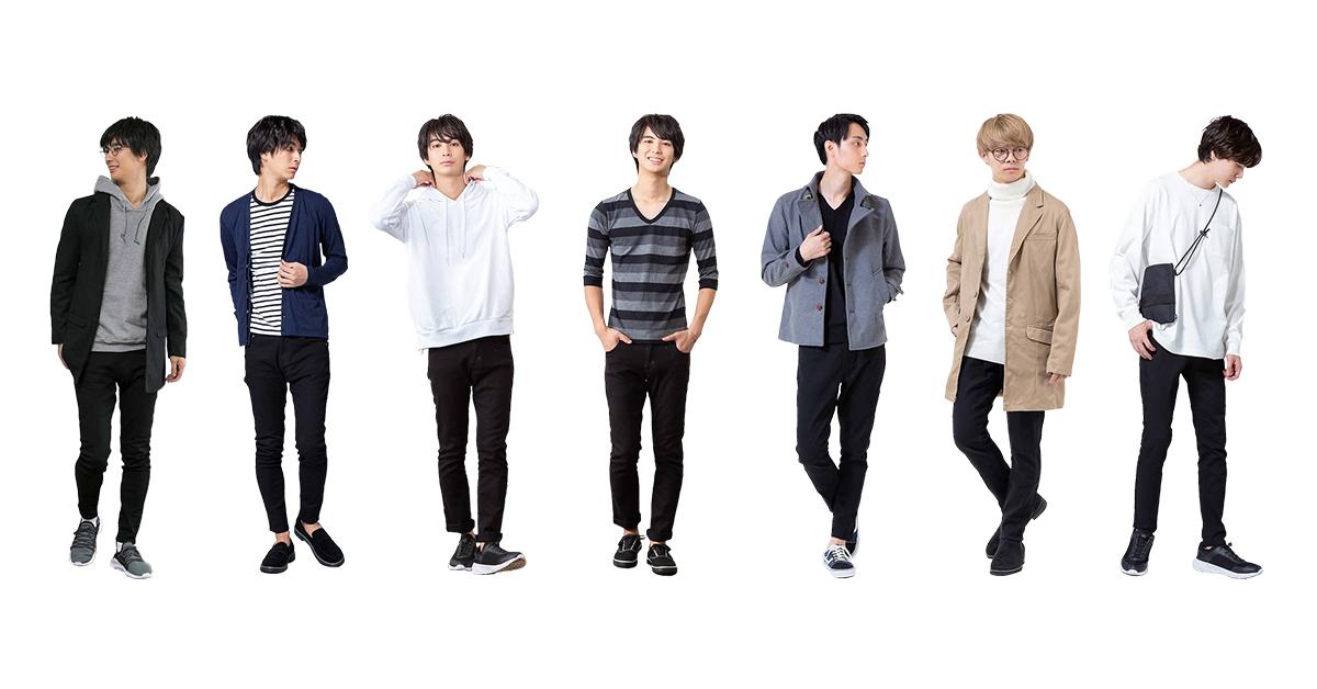 2020 秋 ファッション メンズ
