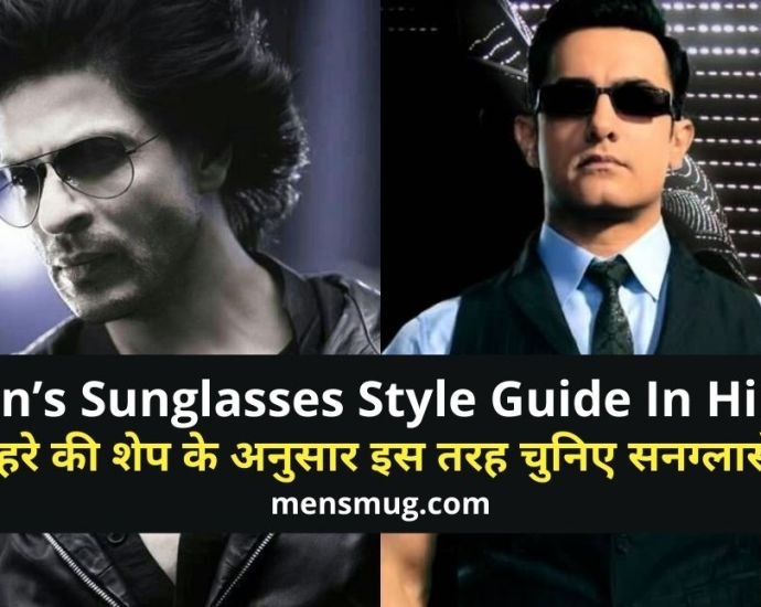mens sunglass style guide