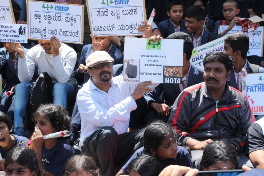 Anil Kumar at Father's Day Protest