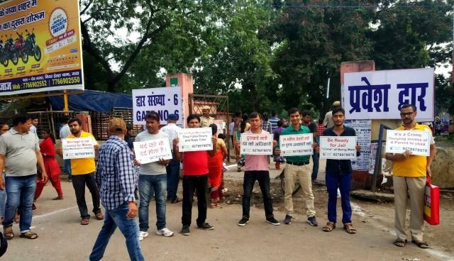 Men's Right Activist awareness programme at Gaya