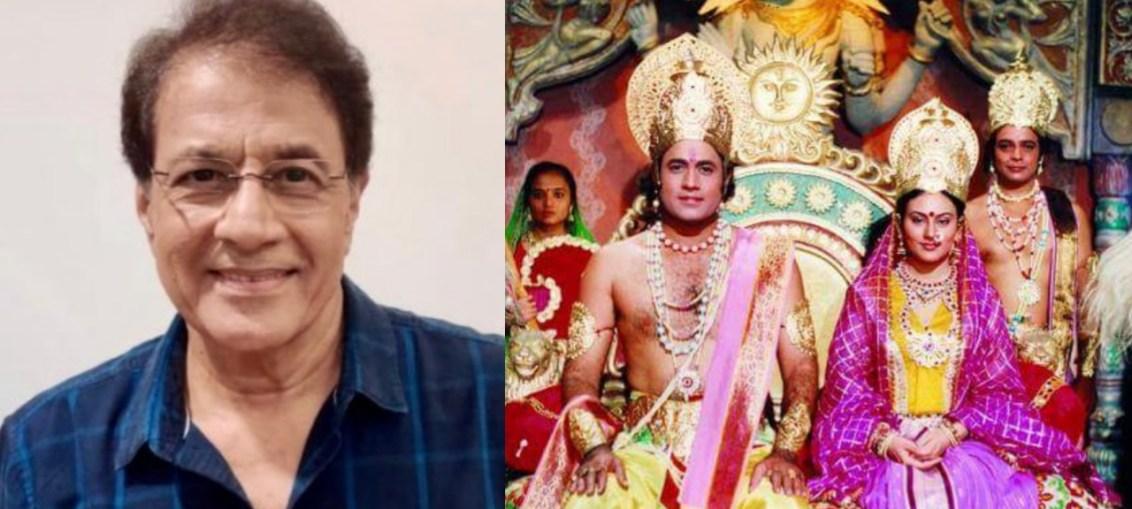 Arun Govil As Lord Ram