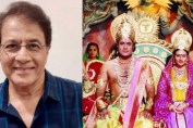 Arun Govil As Lord Ram