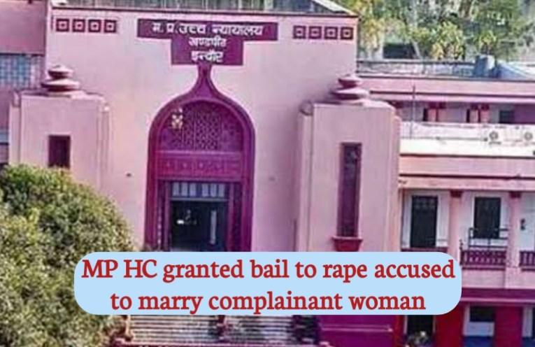 MP HC granted bail to rape accused to marry complainant woman
