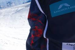 Winter Olympics 2018 Pyeongchang 1YearToGO Gangwon province MenStyleFashion (7)