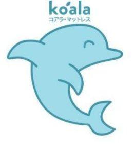 睡眠型診断 イルカ型 クロノタイプ