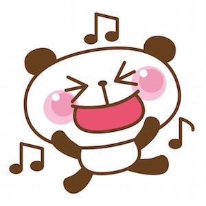 歌うパンダ