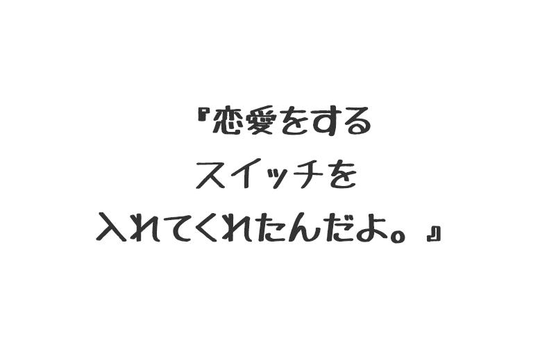 パニックFX