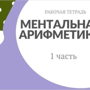 пособие М А