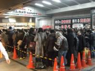 Vita Japan Launch05