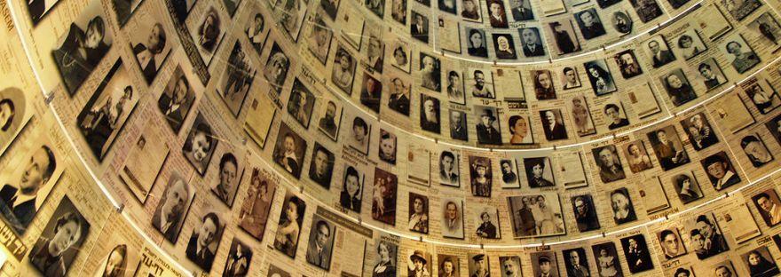 hall of names at Yad Vashem