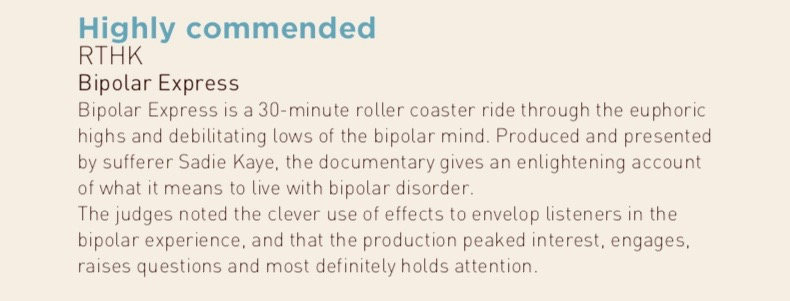 Bipolar Express - Highly Commended by the 2015 AIBs 2