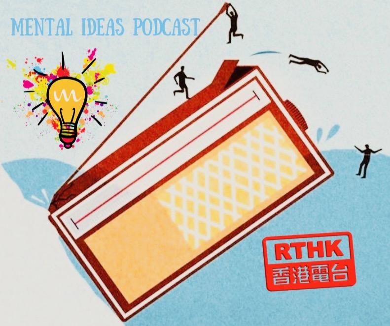 Mental Ideas Pod