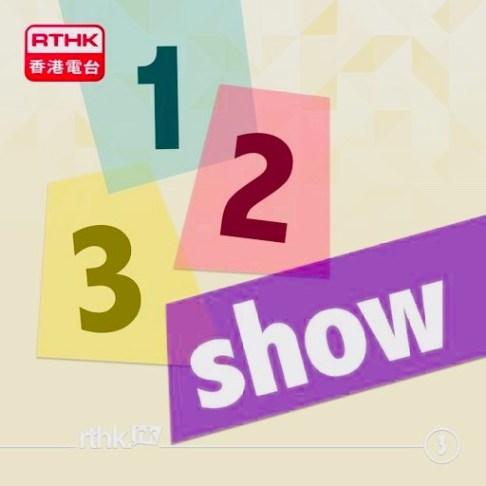 123-show-square-logo