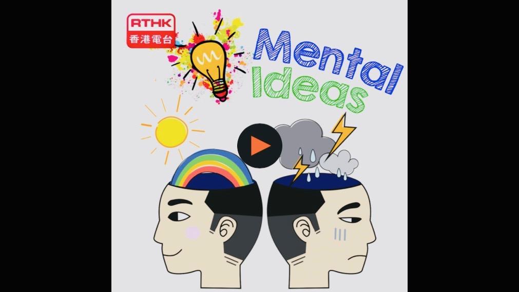 Virtually Eugenia - Mental Ideas Podcast
