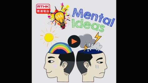 Mental Ideas RTHK