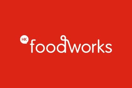 hkfoodworks-logo-2_standiers_2018