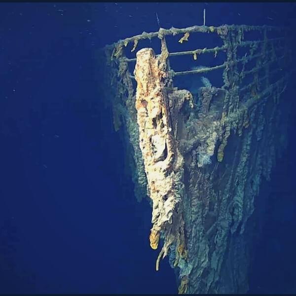 Титаник естілді