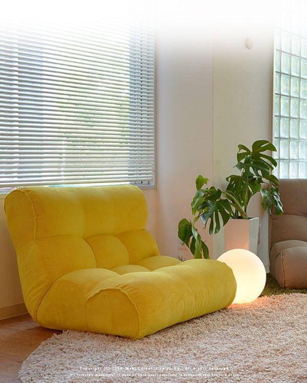 2018 Best of Comfortable Floor Seating