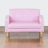 2018 Best of Children Sofa Chairs
