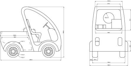 "Willna Vehicle""Willna"" A maintenance vehicle"