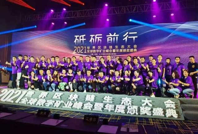 Pi Network Participants In China During A Blockchain Conference (Photos/Video)